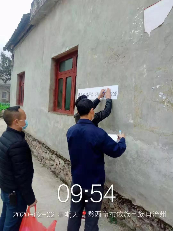 微信图片_20200506095628.jpg