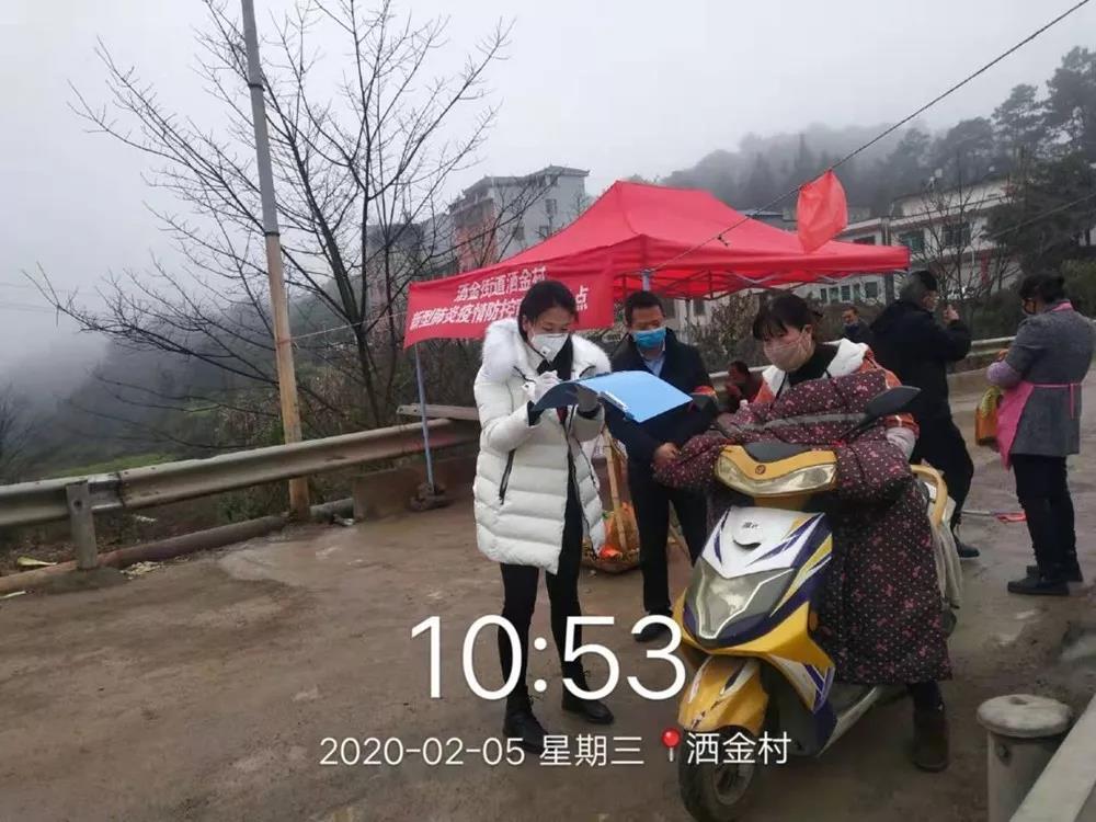 微信图片_20200506101036.jpg