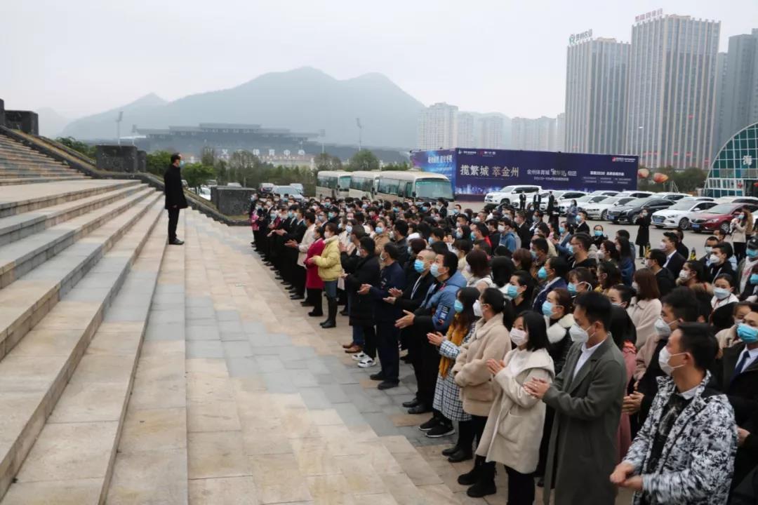 堅持黨建引領,用心服務社會 富康集團400名志愿者響應號召,奔赴疫情防控一線