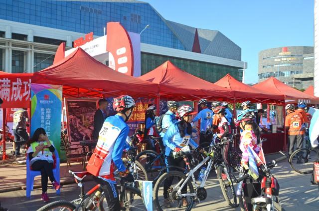 ca88手机版登录网址自行车队队员招募