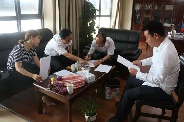 """富康实业集团与贵州银行签署""""一手房贷款""""业务银企合作协议.jpg"""