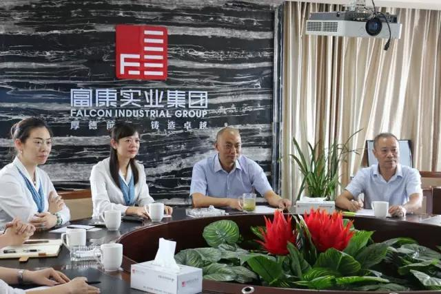 龙湖物业莅临富康实业集团考察洽谈合作.jpg