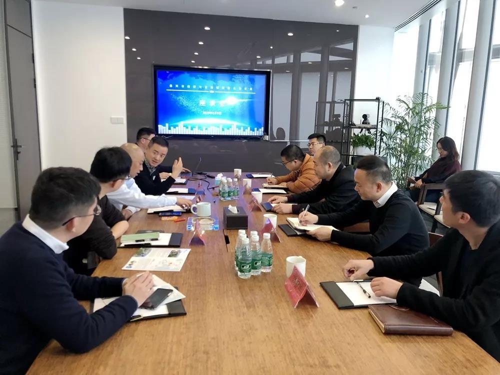 浙江嘉兴市领导莅临上海富康城控股考察指导