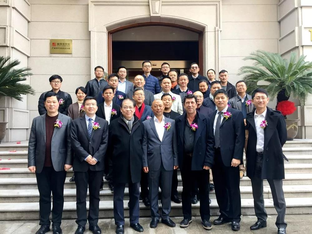 富康城控股产城研究规划设计院在上海揭牌