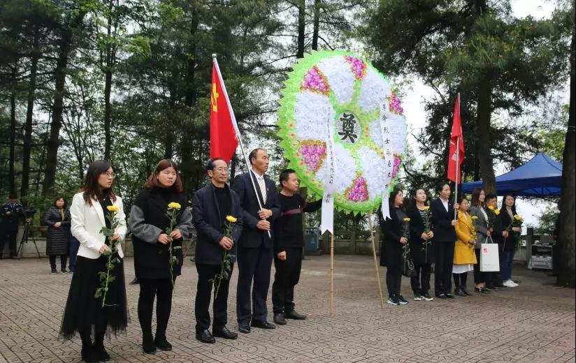 缅怀先烈,铭记历史——富康集团开展清明节扫墓活动