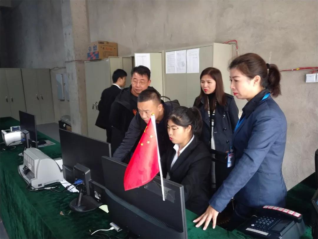 【富康物业】贵州省房地产协会到富康物业指导工作