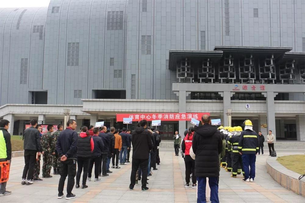 富康专职消防队开展冬季消防演习,提高全员消防安全意识