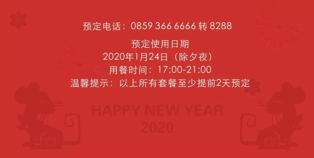 微信图片_20191225084203.jpg